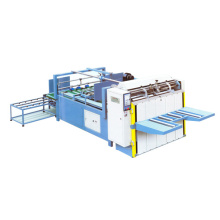 ZR-C2600 Semi-automatic carton gluer