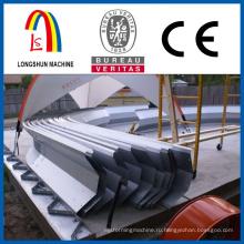Арочные стальные строительные панели с отверстиями для винтов