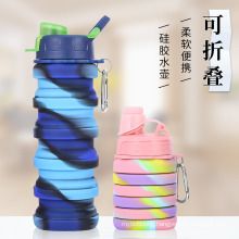 Silicone Foldable Sports and Travel Bottle