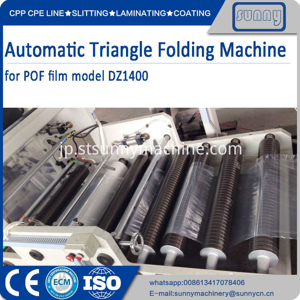 automatic-Triangle-folding-machine-for-pof-film-4