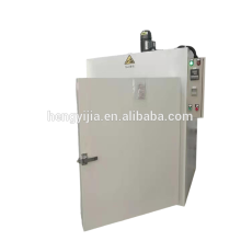 Frequency conversion hot air stove