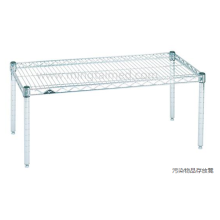 Mingtai medical item stool storage