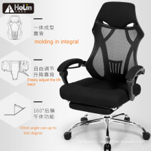 Executive mesh fabric Computer office Chair with Footrest