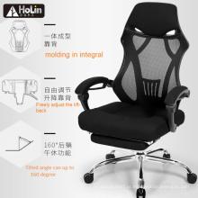 Cadeira executiva de escritório de tecido para computador com apoio de pés
