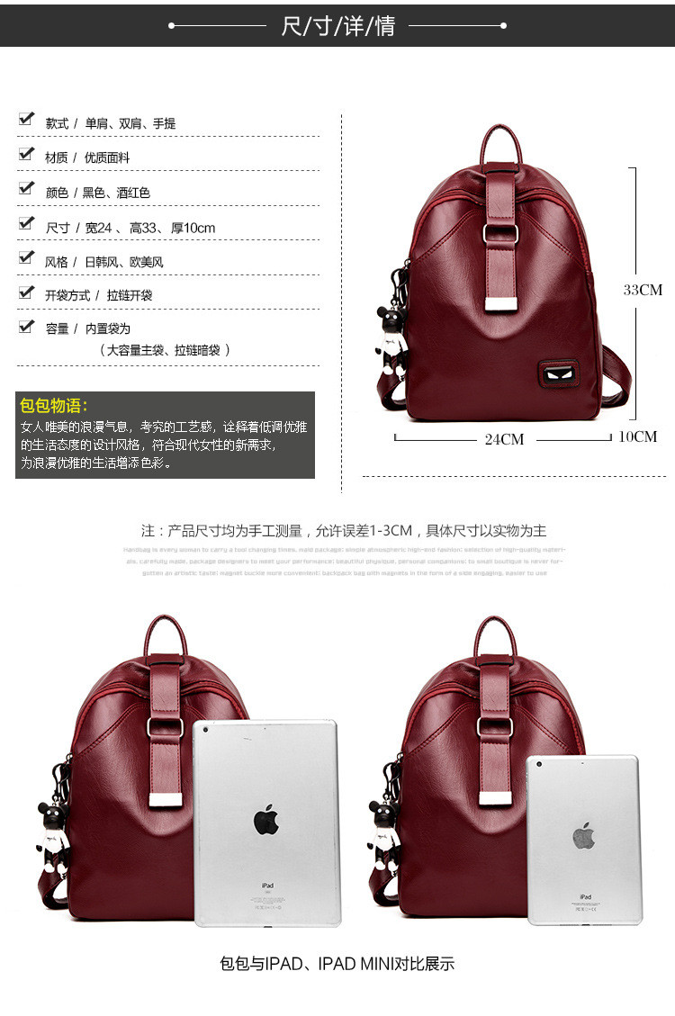 lady double shoulder bags s1814 (11)