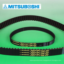 Mitsuboshi Belting Mega Torque G2 rubber timing belt for both low and high speed torque. Made in Japan (Japan timing belt)