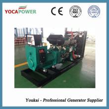 180kw chinês Yuchai motor diesel gerador elétrico gerador diesel geração de energia