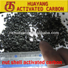 el carbón activo de la nuez del valor de 900mg / g del yodo para la purificación de la calidad del agua