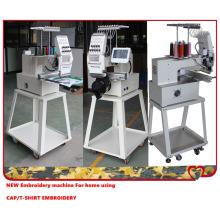 HO901C Single Head Embroidery Machine