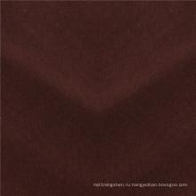 Полиэстер, окрашенная эластичной пряжей, флисовая ткань с воздушным слоем