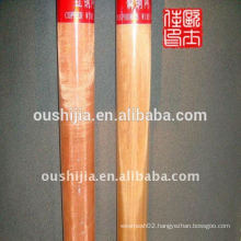 brass wire mesh(oushijia)