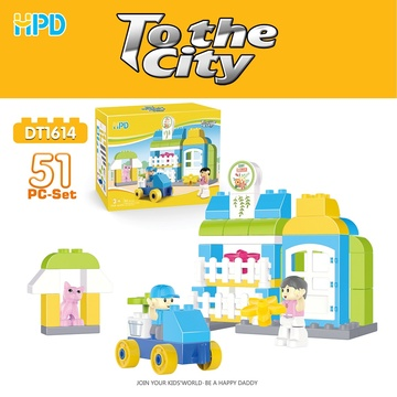 Juguetes de jardín de infantes baratos e innovadores para niños