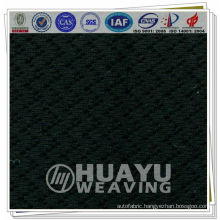 0996 100% polyester knitting fabric