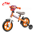 Alibaba trade assurance factory sale performance balance bike/CE approved educational balance cycling for babies