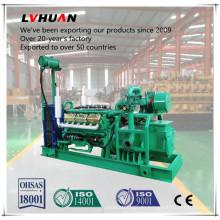 Hergestellt in China Biomasse-Gasgenerator