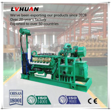 Fabriqué en Chine Générateur de gaz à la biomasse