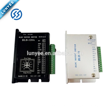 Control de velocidad / conductor sin cepillo micro del voltaje bajo de 120V DC 120w