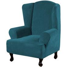 Чехлы для мебели для кресел на заказ, чехлы для стульев с крыльями