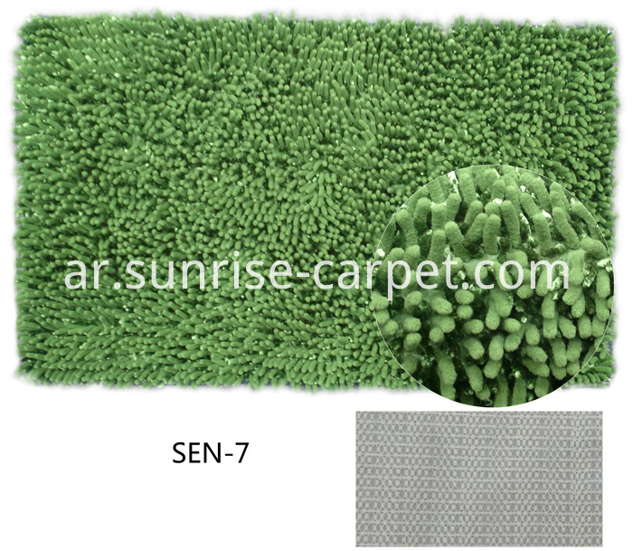 Chenille mix yarn Bathmat