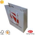 Горячий индивидуальный пакет для упаковки белой бумаги с ручкой
