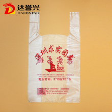 Clear Plastic Carrier Bag with Handle for Goods