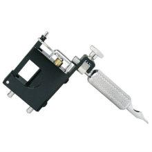 2016 hot sale free jack hammer rotary tattoo machine