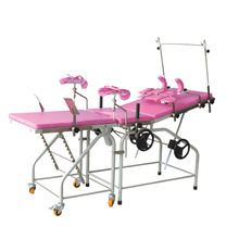 Xkc2004 Gynecology Bed, Gynecology Examination Bed