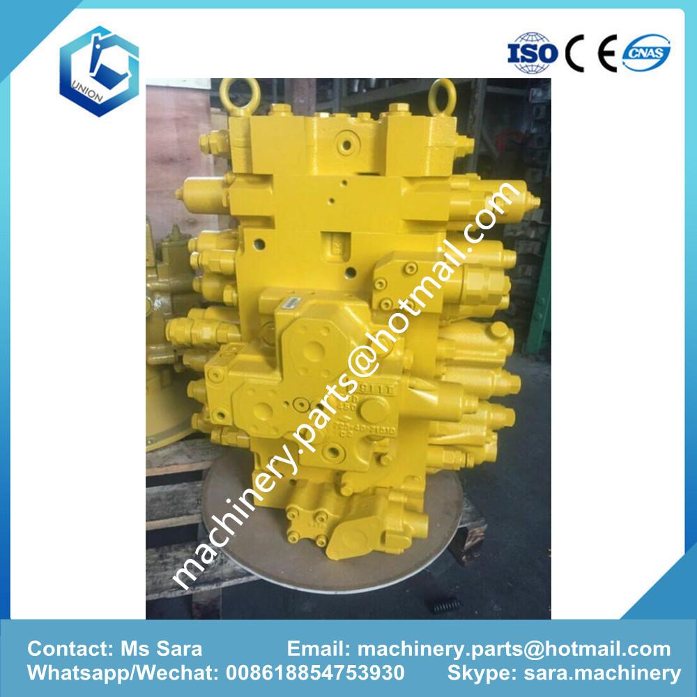220-7 main control valve