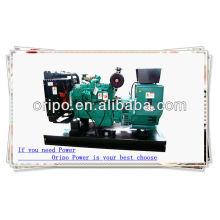 Generator generador diesel de 150 kva fabricante de foshan oripo