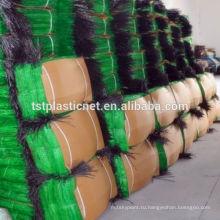 Моноволокна PE финиковой пальмы сумка с крепким черным веревка
