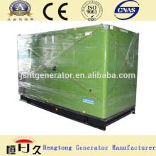 508KW VOVLO супер Молчком Тепловозный комплект генератора