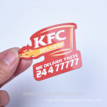 2016 most popular KFC advertising paper fridge magnets for promotion