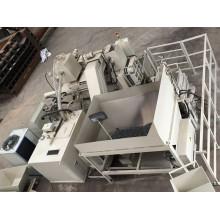 Horizontal Automatic Steel Smear Metal Briquetting Press