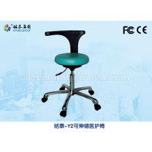 Mingtai Y2 retractable chair