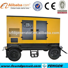 CE approved low niose 150kw three wheels generator trailer price for sale