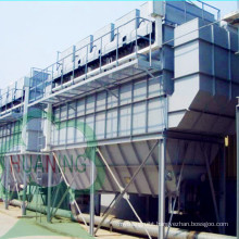 High efficicncy manufacturer vertical cartridge dust collector