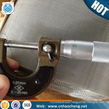 200 mesh 75 micron alkali-resisting hastelloy alloy wire mesh