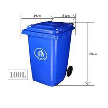 Recycle Trash Bin (100L)
