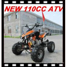 Мини-квадроцикл 110CC для детей (MC-314)