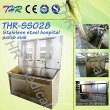 Thr-SS028 Нержавеющая сталь больницы Scrub Раковина