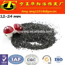 China supplier low ash calcined anthracite recarburizer /carburetant/recarburizing agent