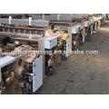 Máquina de tejer de plástico de alta velocidad con telar de chorro de agua / máquina para fabricar bolsas tejidas pp