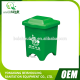 60L Eco-friendly FRP pedal dustbin