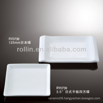 healthy durable white porcelain oven safe japan style square dish