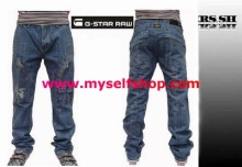 Cheap Wholesale top quality G-star Jeans from w w w. myselfshop. com