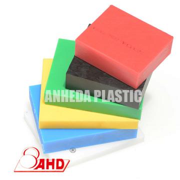 Hoja de plástico HDPE de grado alimenticio de alta calidad