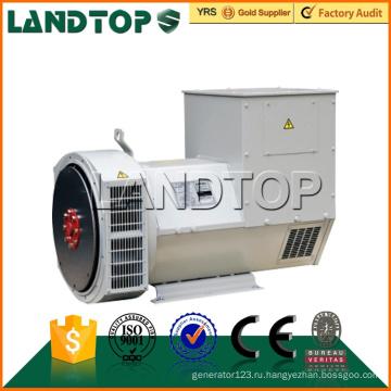 СТФ серии три фазы 380В 50 ква генератор цена