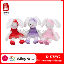 Kids Promotional Gift Soft Plush Toy Doll