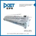 Machine à broder trois-en-un DOIT DT912PD