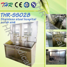 Two Persons Stainless Steel Scrub Sink